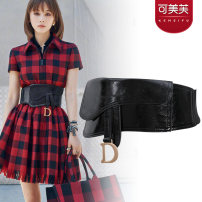 Belt / belt / chain Pu (artificial leather) black female Waistband Versatile Single loop Young and middle aged Automatic buckle letter Patent leather alloy Fringes loose and tight Kemev km-1192 Winter of 2019