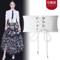 Belt / belt / chain cloth female Waistband Versatile Single loop Middle aged youth Glossy surface soft surface 12cm alloy Light body thick line decoration elastic Summer of 2019