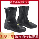 Racing shoes acerbis 39 40 41 42 43 44 45 46