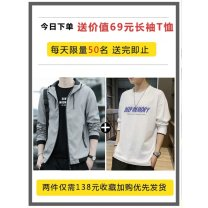 Jacket Other / other Youth fashion M,L,XL,2XL,3XL,4XL Self cultivation Other leisure autumn MT-1943 Long sleeves Wear out Hood Youthful vigor youth routine Zipper placket Rubber band hem No iron treatment Closing sleeve Geometric pattern Arrest line Zipper bag