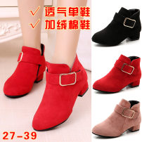 Boots / snow boots Suede female Dumbledore Red single red plush black single black Plush Pink single Pink Plush 27 28 29 30 31 32 33 34 35 36 37 rubber winter Fashion boots Low boots Muffin bottom slope heel Metal trhy66 children Autumn of 2019