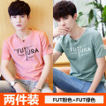 T-shirt Youth fashion thin Others Short sleeve Crew neck Self cultivation daily summer teenagers routine like a breath of fresh air 2020 Alphanumeric Sticking cloth other No iron treatment