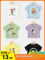 T-shirt Light green, white, yellow, black, light purple, grey blue, style 1, style 2, style 3, style 4 Other / other 90CM,100CM,110CM,120CM,130CM male summer Short sleeve Crew neck leisure time No model nothing cotton Cartoon animation Cotton 100% U12871 2, 3, 4, 5, 6, 7, 18 months