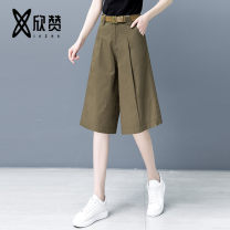 Casual pants Black, khaki, army green 26/S,27/M,28/L,29/XL,30/XXL Spring 2021 Pant Wide leg pants High waist commute routine 25-29 years old 96% and above XZQ320 Other / other cotton Korean version pocket cotton Asymmetry