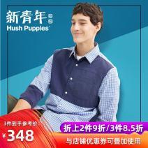 shirt Fashion City Hush Puppies / Hush Puppies S,M,L,XL,XXL,XXXL 025 light blue 2 routine Pointed collar (regular) Long sleeves easy Other leisure Four seasons PA-20180S Polyamide fiber (nylon) 100%