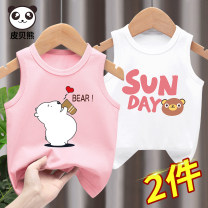 Vest sling Sleeveless 73 80 90 105 110 120 130 summer The bear female No model leisure time Cartoon animation Crew neck nothing Pure cotton (95% and above) Cotton 100% S070 Class A Winter 2020 12 months 18 months 2 years 3 years 4 years 5 years 6 years 6 months 9 months Chinese Mainland Wuhan City