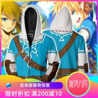 Cosplay men's wear jacket goods in stock See description Over 14 years old Sky blue, dark gray, dark blue, green, blue, black original L,M,S,XL,XXL,XXXL Chinese Mainland Sword dance, and the wind