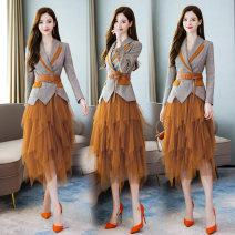 Dress Autumn of 2019 Yellow green M L XL 2XL 3XL Mid length dress Two piece set Long sleeves commute tailored collar middle-waisted lattice Socket Big swing routine Others 30-34 years old Time to talk Korean version pocket S9W09728 More than 95% polyester fiber Polyester 100%