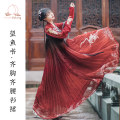 Hanfu 96% and above XS,S,M,L,XL polyester fiber