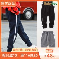 trousers Bibi tree male 110cm 120cm 130cm 140cm 150cm 160cm spring and autumn trousers motion There are models in the real shooting Leggings Leather belt middle-waisted Pure cotton (100% content) Don't open the crotch Cotton 100% Class B Autumn of 2019 Chinese Mainland Jiangxi Province Nanchang City
