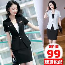 Professional dress suit S,M,L,XL,XXL,XXXL,4XL Summer of 2018 Short sleeve loose coat Suit skirt 25-35 years old 91% (inclusive) - 95% (inclusive)