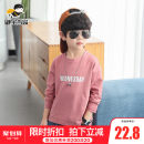 T-shirt Yellow white black pink grass green Collection Plus purchase priority delivery Yubao in charge 110cm 120cm 130cm 140cm 150cm 160cm 170cm male spring and autumn Long sleeves Crew neck leisure time There are models in the real shooting nothing Pure cotton (100% cotton content) Solid color