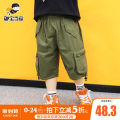 trousers Yubao in charge male 110cm 120cm 130cm 140cm 150cm 160cm 170cm summer Pant leisure time There are models in the real shooting Casual pants Leather belt middle-waisted Cotton blended fabric Don't open the crotch Class B