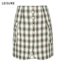 skirt Autumn of 2019 155/XS,1600/S,165/M,170/L Green and white Short skirt commute Natural waist A-line skirt Solid color 30-34 years old S021034Q20 More than 95% other LEISURE other Lace, zipper