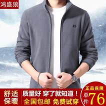 Sports jacket / jacket male The weight of 1802xl, 175xl, 170L, 1904xl, 165m and 1853xl is 155-170, 135-155, 115-135, 185-210, 90-115 and 170-185, respectively Red, black, blue, gray one hundred and fifty-eight Winter 2020 zipper outdoor sport Men's running