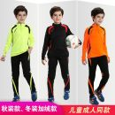 Football clothes 4XL,XXXL,XXL,XL,L,M,S,XS,XXS,XXXS currency Children's and teenagers' long sleeve football suit in autumn and winter Fans Long sleeve football suit Home court