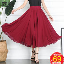 skirt Summer 2020 One size fits all (1'9-2'5) Red / long black / long blue / long red / medium long black / medium long blue / medium long longuette Versatile High waist Pleated skirt Solid color Type A 240QQGZ-1818 91% (inclusive) - 95% (inclusive) Chiffon Xiang Wan polyester fiber
