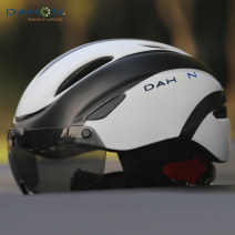 Riding helmet DAHON DH-1026 currency Integrated helmet with light helmet others Integrated helmet with goggles Winter of 2018 yes L