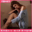Pajamas / housewear set female crystal clear Average size Blue white Polyester (polyester) Long sleeves sexy pajamas Thin money Shirt collar Solid color Front buckle youth 81% (inclusive) - 95% (inclusive) Silk floss Button decoration CC-394 Polyester 90% viscose 10% Autumn 2020 Short skirt