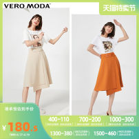 skirt Summer 2020 XSR SR MR LR XLR XXLR C13 light Khaki F11 Leather Brown Middle-skirt commute High waist Suit skirt Solid color 25-29 years old 320216527-468729 71% (inclusive) - 80% (inclusive) other Vero Moda polyester fiber Button Simplicity Same model in shopping mall (sold online and offline)