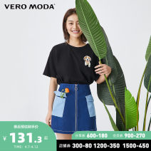 skirt Spring 2020 155/60A/XSR 160/64A/SR 165/68A/MR 170/72A/LR 175/76A/XLR 180/80A/XXLR J3B denim blue Short skirt commute High waist Splicing style Type A 25-29 years old 320137520-468745 91% (inclusive) - 95% (inclusive) other Vero Moda cotton Splicing Ol style