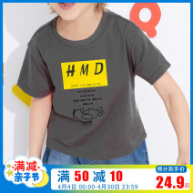 T-shirt HAMA lsland / HEMA Island 90cm,100cm,110cm,120cm,130cm neutral summer Short sleeve Crew neck leisure time No model nothing cotton other Cotton 100% Class B Sweat absorption 7, 8, 14, 6, 11, 5, 4, 9, 12, 10 Chinese Mainland