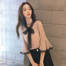 Lace / Chiffon Autumn of 2019 Pink Silver Grey S M L XL 2XL elbow sleeve commute Socket singleton  easy Regular Crew neck Solid color pagoda sleeve 25-29 years old Elegy of plain hands LXXX2264 Bow and ruffle lace lace Sequin mesh 3D lace Korean version Other 100.00% Pure e-commerce (online only)