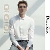 shirt Business gentleman Degre Zero 38 39 40 41 42 43 44 45 White light blue routine square neck Long sleeves standard daily Four seasons youth Cotton 94.2% polyurethane elastic fiber (spandex) 5.8% Business Casual 2019 Spring of 2019 cotton Same model in shopping mall (sold online and offline)
