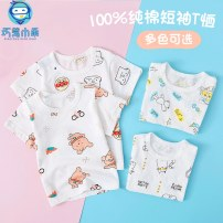 T-shirt Rainbow rain long eyelashes Liu Haima dance horse ice cream blue cloud baby mouse dog big cat ball big star African tribe Mermaid balloon Sansheng flower Clever Chu neutral summer Short sleeve Crew neck leisure time There are models in the real shooting nothing Cartoon animation Cotton 100%