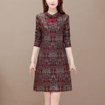 Women's large Summer 2021 Red blue L XL XXL XXXL XXXXL XXXXXL Dress singleton  commute Self cultivation thin Socket Long sleeves Korean version square neck polyester Three dimensional cutting routine TYN309558 Tiyunna 40-49 years old 96% and above Medium length Polyester 100% other