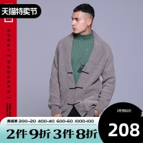 T-shirt / sweater J.P.E Youth fashion Grey Army Green Black XXL S M L XL routine Socket Crew neck Long sleeves AC9LB390 winter Slim fit 2019 Polyester 93% polyamide 7% leisure time tide youth routine Solid color Winter of 2019 No iron treatment Regular wool (10 stitches, 12 stitches) other