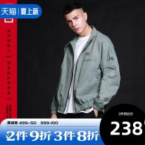 Jacket J.P.E Youth fashion green XXL S M L XL routine easy Other leisure autumn Long sleeves Wear out square neck tide routine Single breasted Rubber band hem No iron treatment Closing sleeve Solid color Rib  Winter of 2019 More than two bags) Save pocket
