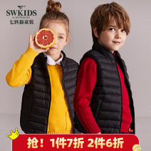 Vest neutral Black Navy Red Pink 110cm 120cm 130cm 140cm 150cm 160cm 170cm Septwolves spring and autumn routine There are models in the real shooting zipper leisure time nylon Solid color Polyamide fiber (nylon) 100% DSTM70702310 Class C 90% white duck down Autumn 2020 Chinese Mainland