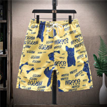 trousers Benelux male M L XL 2XL 3XL 4XL Yellow dog dog crane orange letter pink Superman doll star Phoenix red blue letter snow mountain summer Pant leisure time No model Beach pants Tether middle-waisted polyester Don't open the crotch Polyester 100% 2021-0328-12 Summer 2021 9, 10, 11, 12, 13, 14