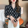 Women's large Spring 2021 Black n white n L XL S M commute Short sleeve stripe lady V-neck routine other shirt sleeve daw74f98aw4f984aw9fawf Yundoni 18-24 years old Other 100%