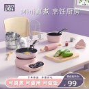House toys 3 years old, 4 years old, 5 years old, 6 years old, 7 years old, 8 years old, 9 years old, 10 years old, 11 years old, 12 years old Enpei other Simulation kitchen KS16 Yes 81-120
