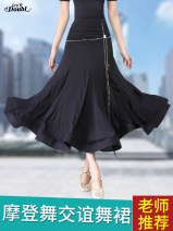 Modern dance bottom female Double / Dan Baoluo Women's modern hot diamond skirt (black) S,M,L,XL,XXL,XXXL skirt Waltz, tango, Foxtrot, trot DB-203 other