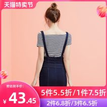Dress Spring 2020 Dark blue g72112 blue g72109 S M L Mid length dress Two piece set Short sleeve commute Crew neck High waist stripe Socket One pace skirt routine Others 25-29 years old DOOC lady G61110 More than 95% brocade cotton Cotton 96.3% polyurethane elastic fiber (spandex) 3.7%