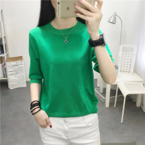 T-shirt Average size Summer of 2019 Short sleeve Crew neck easy Regular routine commute other 96% and above 25-29 years old Korean version youth Solid color Erya thread Other 100% Pure e-commerce (online only)