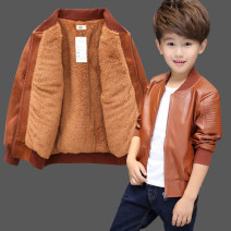 Jacket / leather It's a cat male 110cm 120cm 130cm 140cm 150cm 160cm 170cm PU leather leisure time winter Plush nothing Zipper shirt There are models in the real shooting stand collar Class C Viscose (viscose) 100% Autumn of 2019