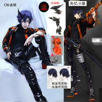 Cosplay men's wear suit Customized Amnesia house Over 14 years old Yanke suit, Yanke suit + wig, Yanke suit + wig + headdress, Yanke suit + Cape game 50. M, s, XL, one size fits all, customized Japan Tomorrow's Ark Swords dancing, otaku