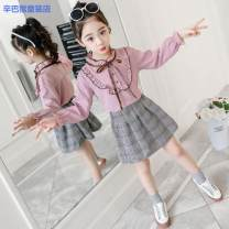 suit Simba monkey 110cm 120cm 130cm 140cm 150cm 160cm female spring and autumn Long sleeve + skirt routine children Other 100% 3 years old, 4 years old, 5 years old, 6 years old, 7 years old, 8 years old, 9 years old, 10 years old, 11 years old, 12 years old