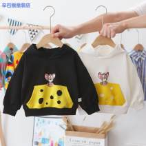 Sweater / sweater Simba monkey Bright single room mouse sweater black bright single room mouse sweater white male 80cm 90cm 100cm 110cm spring and autumn No detachable cap motion Socket routine No model cotton Cartoon animation Cotton 95% other 5% 1b16f3a5-b Class B Cotton liner