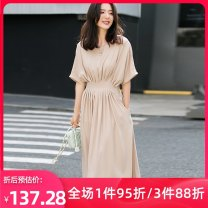 Dress Summer 2020 S M L Mid length dress singleton  Short sleeve commute Crew neck Elastic waist Solid color Socket Big swing Bat sleeve Others 25-29 years old Type A Korean version fold Z2002 More than 95% other polyester fiber Pure e-commerce (online only)