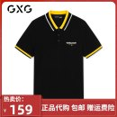 Polo shirt GXG Fashion City routine black 190/XXXL,170/M,175/L,180/XL,185/XXL,165/S standard Other leisure summer Short sleeve GB124609CB like a breath of fresh air routine youth Cotton 100% other