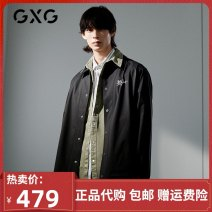 Jacket GXG Fashion City black 190/XXXL,170/M,175/L,180/XL,185/XXL,165/S routine easy Other leisure autumn GB121641H Polyester 100% Long sleeves Wear out Lapel youth routine Single breasted 2020