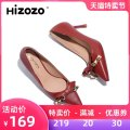 Low top shoes 34 35 36 37 38 39 HIZOZO Black red Beige Sharp point PU Fine heel Middle heel (3-5cm) Shallow mouth Pig skin Spring 2021 Trochanter Korean version Adhesive shoes Youth (18-40 years old) Solid color rubber Single shoes Shallow mouth Pig skin leisure time 7581-AAYBD93W Face dressing