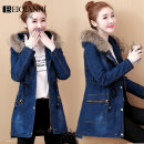 short coat Winter of 2019 S M L XL 2XL 3XL Blue [with wool collar] Long sleeves Medium length thickening singleton  easy Versatile routine Hood zipper letter Beiqianni 96% and above Pocket zipper with fur collar stitching seven hundred and eighty-one thousand two hundred and twenty-six other