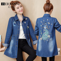 short coat Autumn of 2019 S M L XL 2XL 3XL blue Long sleeves Medium length routine singleton  Self cultivation commute routine square neck Single breasted Animal design Beiqianni 96% and above Embroidered pocket button nn453 other Other 100%