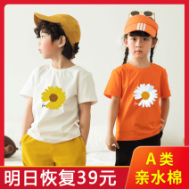 T-shirt 90cm 100cm 110cm 120cm 130cm 140cm 150cm neutral summer Short sleeve Crew neck leisure time There are models in the real shooting cotton Cartoon animation Cotton 95% other 5% JY201 Class A other Spring 2020 Chinese Mainland Fujian Province Xiamen City
